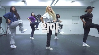 Primary (프라이머리) - 알아 / Mull girls hiphop choreography