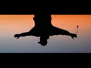 Shahmen down upside (official video)