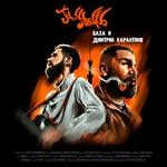 Jah Khalib - Intro