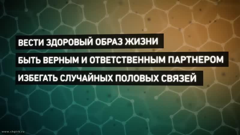 Пути передачи ВИЧ-инфекции_Full-HD