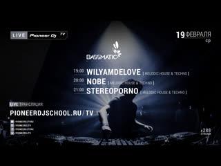 On-line трансляция pioneer dj tv   moscow среда 19 февраля