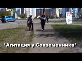 Единоросс Алексей Лушников запустил предвыборную агитацию в день выборов с использованием несовершеннолетних