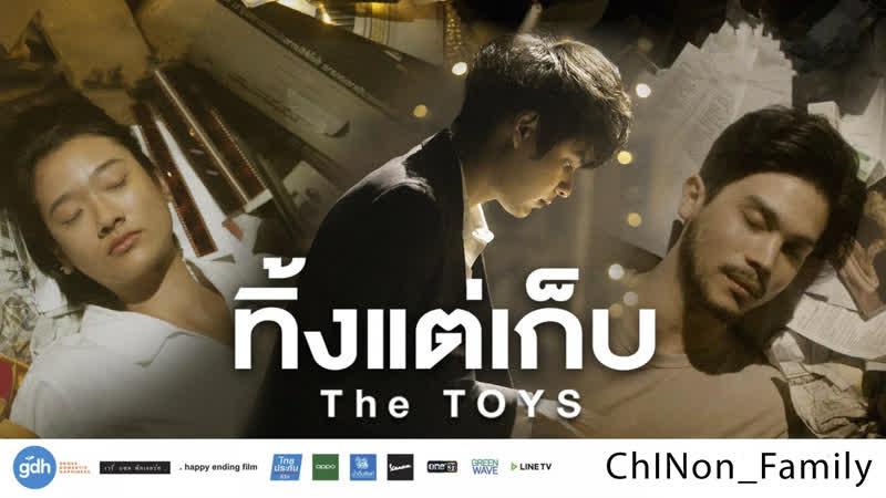 Русские субтитры The Toys Выброшенное но сохранённое OST How To Thing ChiNon family