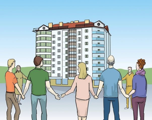 жилищный кодекс собрание тсж