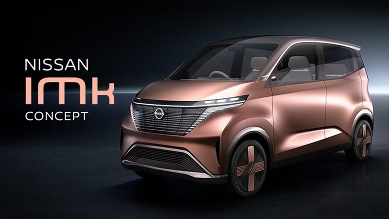 The Nissan IMk Concept – The Ultimate EV Urban Commuter