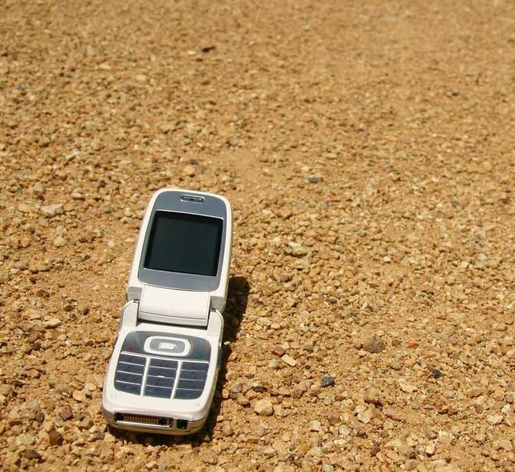 Многие отслеживающие приложения используют GPS.