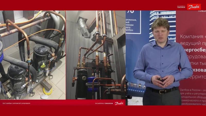 Часть 2. Спиральные компрессоры Danfoss - модельный ряд, область работы и примеры применения