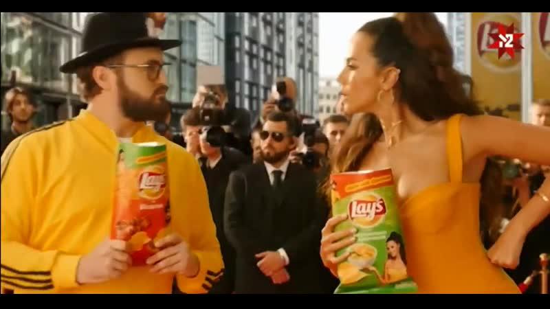NK и Дзидзьо в рекламе чипсов Lays 2019