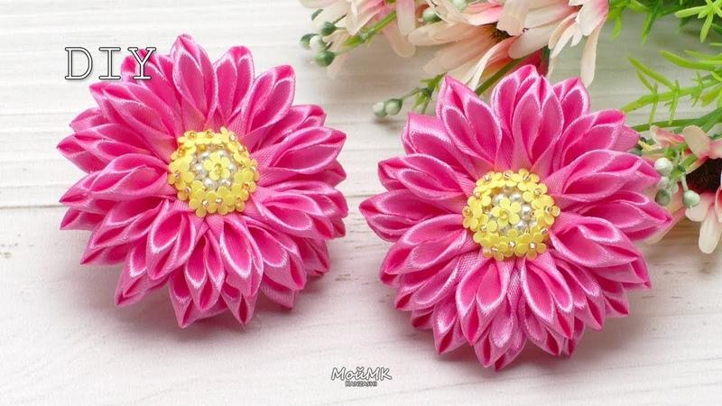 Красивые Пышные цветы из узкой ленты DIY Beautiful Curvy Flowers of narrow ribbon