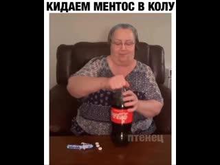 Когда бабушка решила снять видосик