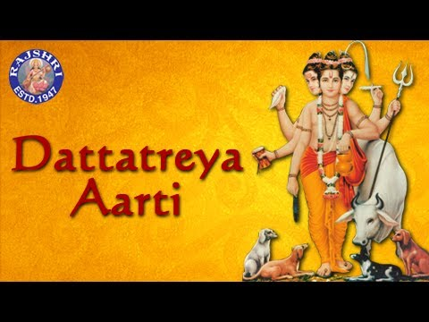 Dattatreya Aarti With Lyrics - Sanjeevani Bhelande - Marathi Devotional Songs