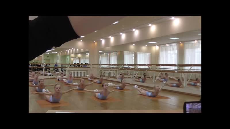 Урок партерной гимнастики для детей 7 9 лет 1 часть