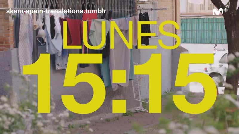 Skam Spain S02e09 Clip 2 Viris secret