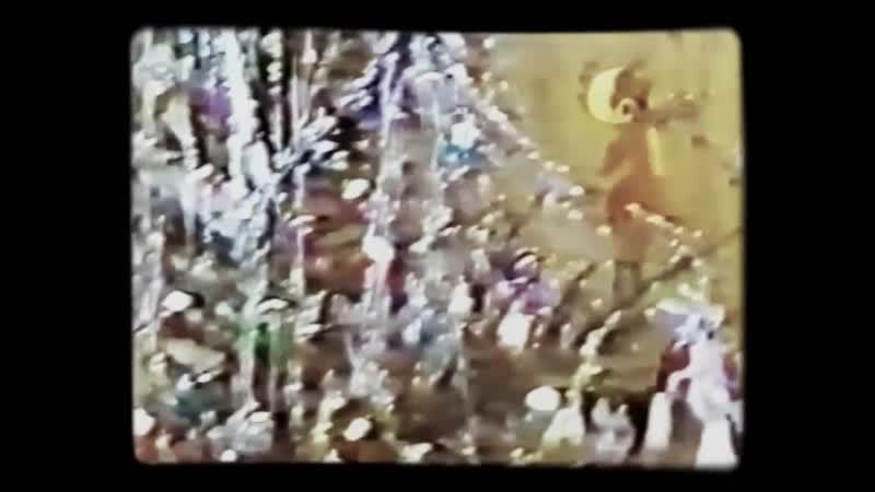 Новогодний утренник в детском саду Колокольчик 177 г. Пермь декабрь 1997 год.