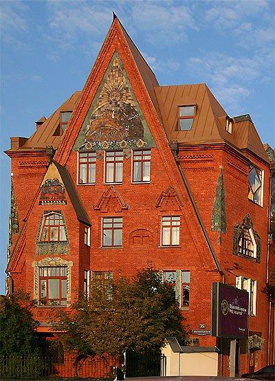 ягоды дом ларец шретера фото его семьи работа немецкому