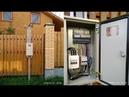 Трехфазное подключение 15 кВт выполнение технических условий
