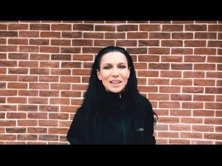 Ёлка. видеоприглашение в gipsy