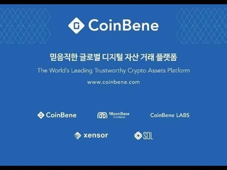 Coinbenelabs, Panel Discussion, moonbase, 김용, sol, 이종렬, Mia, Darly Lee, 슈피겐홀, 암호화폐거래소, 비트코인, 블록ᑸ