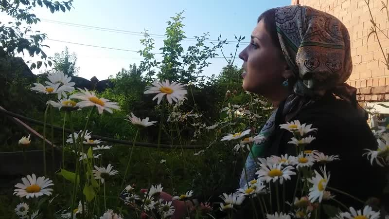 «В саду при долине» - Алина Язова.