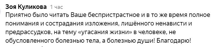 QTgVdz4jGXo - Отзывы Афанасьева Лилия