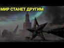 ☣️ МИР СТАНЕТ ДРУГИМ‼️ Валентин Юрьевич Катасонов Нейромир-ТВ