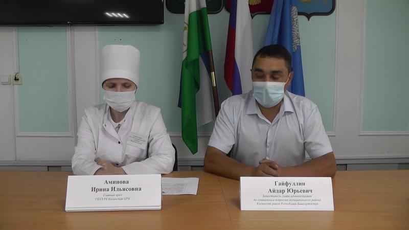 Брифинг по вопросам обеспечения нераспространения коронавирусной инфекции и текущая ситуация