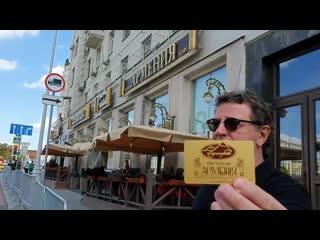 Ресторатор и телеведущий Михаил Ширвиндт предложил армянам помочь оппозиционерам, на котор