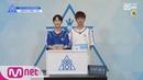 [ENG sub] PRODUCE X 101 [단독/X101스페셜] 히든박스 미션ㅣ이세진(iMe KOREA) VS 토니(HONGYI) 190314 EP.0