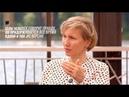 Саша назвал путинский режим бандой еще в 1998 Марина Литвиненко Кусочек Правды Е08
