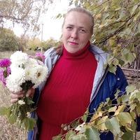 Дергунова Татьяна