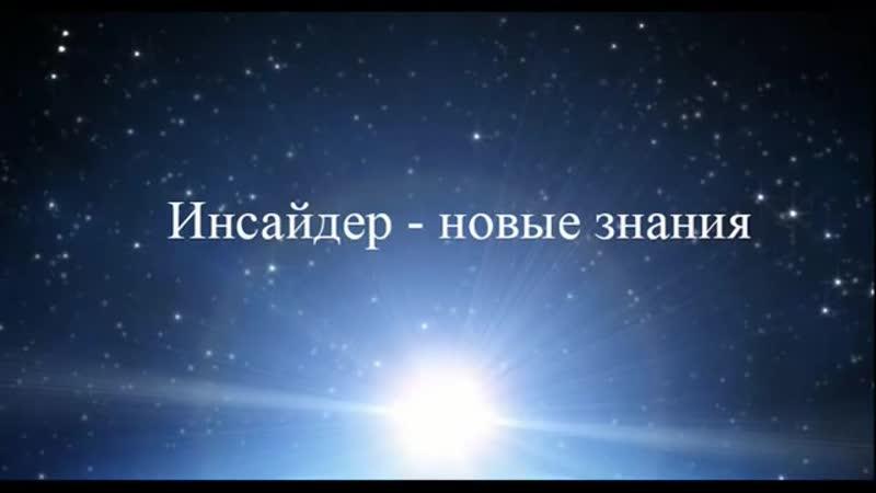Платформа Гребенникова Принцип полета летающей тарелки