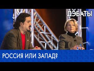 Дебаты-2019. Как защитить независимость Беларуси