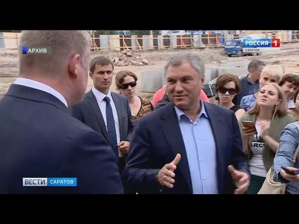 Вести. Саратов в 20:45 от 16 октября 2019