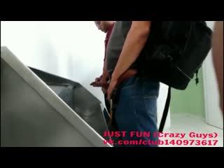 2 erect guys from mexico in toilet wanker член хуй дроч wank jerk cock penis striptease стриптиз public