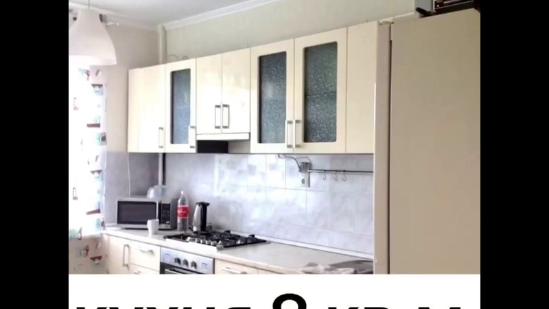 Цена квартиры 3200т р ниже рыночной на 100т р Квартира в Ростове на ул Добровольского