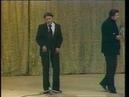 Андрей Миронов и Александр Ширвиндт - Встреча со зрителями
