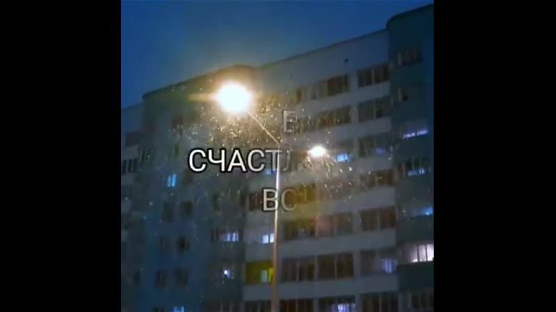 VIDEO 2019 11 29 21 09
