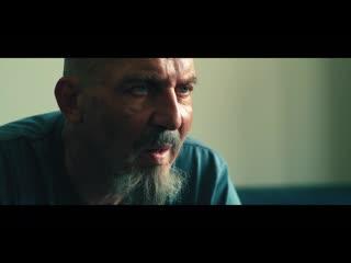 Шугалей 2 - Официальный трейлер (2020)
