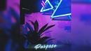 Lonz Kid Music - Purpose