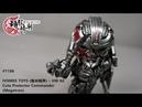 胡服騎射的變形金剛分享時間1186集 IVIIMEE TOYS 维米模界 – VM 02 Cute Protector Commander Megatron 萌威統帥