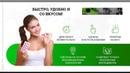 APL GO, Продукт APL и результаты применения, часть 2 УД Оксана Павлушко