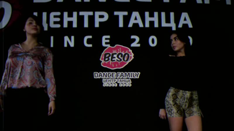 Dancehall и Afro в Beso Dance Family, Архангельск