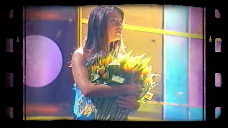 Вспомним Юность .. Жёлтые Тюльпаны .. Наташа Королева - Символ Юности (2019) ПРЕМЬЕРА