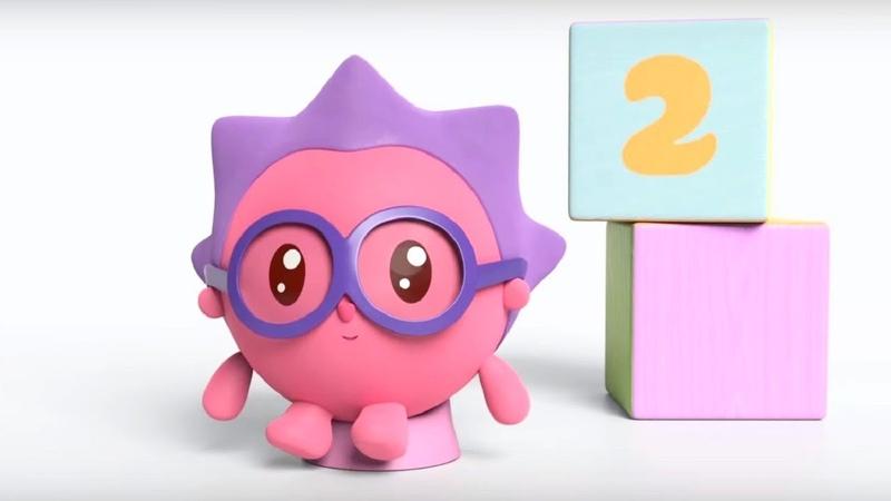Малышарики - песенка - Прыг-прыг - - клип на песню - учимся считать