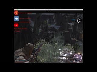 Tomb Raider 2013 Epic Round (онлайн-матч) от: Haider Terrafaux