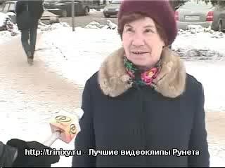 Бабуля лепит нереально) По любой неадекват))))