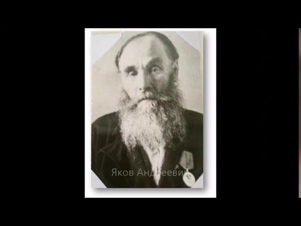 Фильм о Ф. Я. Фалалееве