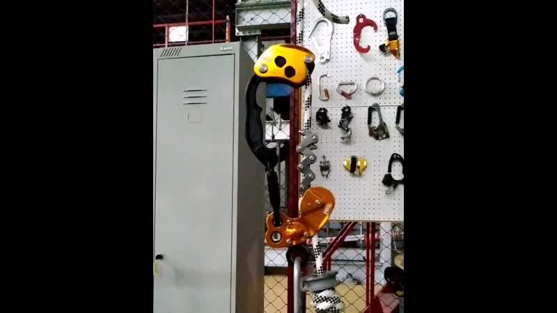 RopeLAB. Static test Petzl ZigZag