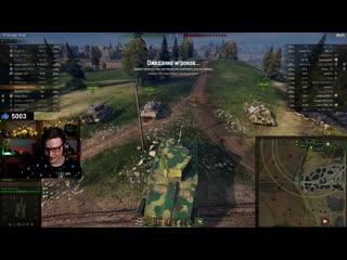 EviL GrannY | World of Tanks РЕАНИМИРУЮ АКК БЕЗ ДОНАТА - ГОТОВИМСЯ К ЛБЗ