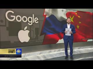 Смогут ли Россия и Китай покончить с калифорнийским рабством